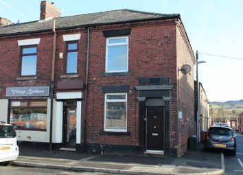 Thumbnail 2 bed end terrace house for sale in Milnrow Road, Shaw, Oldham