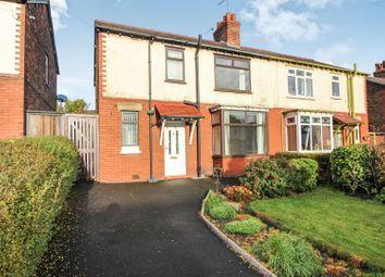 Thumbnail 3 bed semi-detached house for sale in Broken Cross, Macclesfield