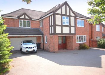 Thumbnail 5 bedroom detached house for sale in Heage Road, Ripley