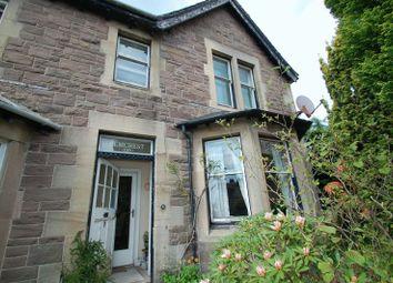 Thumbnail 2 bed terraced house for sale in St. Leonard Street, Lanark