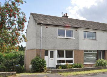 Thumbnail 2 bed semi-detached house for sale in Woodvale Avenue, Bearsden, East Dunbartonshire