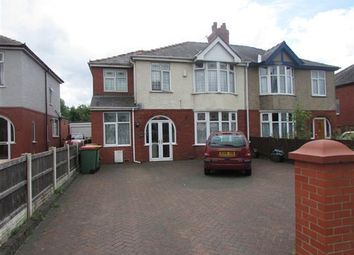 Thumbnail 5 bed property for sale in Blackpool Road, Preston