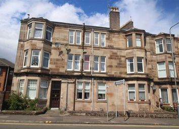 Thumbnail 1 bed flat for sale in Cardwell Road, Gourock