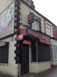 Thumbnail Leisure/hospitality for sale in Staniforth Road, Sheffield