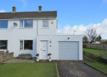 Thumbnail 3 bed semi-detached house for sale in Beckside, Eaglesfield, Cockermouth
