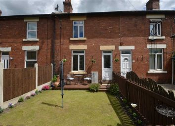 Thumbnail 2 bed terraced house for sale in West View, Micklefield, Leeds, West Yorkshire