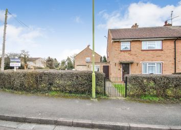 Thumbnail 3 bed semi-detached house for sale in Broadfields, High Wych, Sawbridgeworth