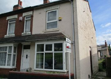 Thumbnail 2 bedroom end terrace house for sale in Holliday Road, Handsworth