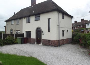 Thumbnail 3 bed semi-detached house for sale in Mansfield Road, Killamarsh, Sheffield