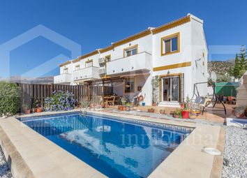 Thumbnail 3 bed semi-detached house for sale in Puente Don Manuel, Alcaucín, Málaga, Andalusia, Spain