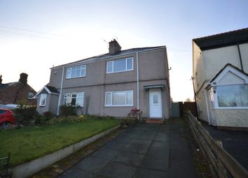 Thumbnail 2 bed semi-detached house to rent in Whitfield Lane, Heswall, Wirral