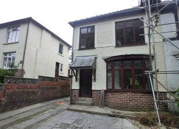 Thumbnail 3 bed semi-detached house to rent in Brynawel, Pontardawe