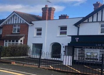 Thumbnail Commercial property for sale in 76A High Street, Sunninghill, Ascot