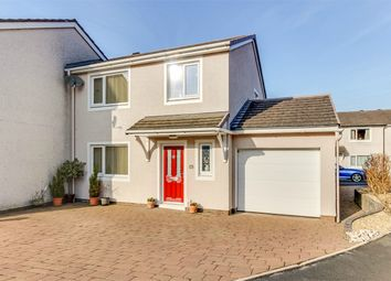 Thumbnail 3 bed semi-detached house for sale in 41 Mayo Park, Cockermouth, Cumbria