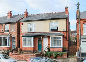 Thumbnail 2 bed end terrace house for sale in Maas Road, Northfield, Birmingham