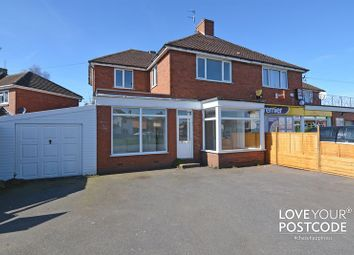 Thumbnail 3 bed semi-detached house to rent in Baskerville Road, Kidderminster