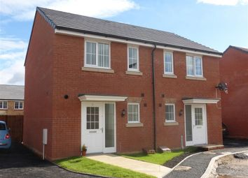 Thumbnail 2 bedroom property to rent in Western Industrial Estate, Lon-Y-Llyn, Caerphilly