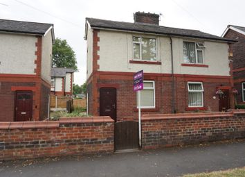 Thumbnail 1 bed semi-detached house for sale in Kitchener Street, Bury
