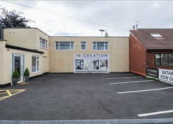 Thumbnail Commercial property for sale in 128A & 130c Liverpool Road, Aughton, Ormskirk