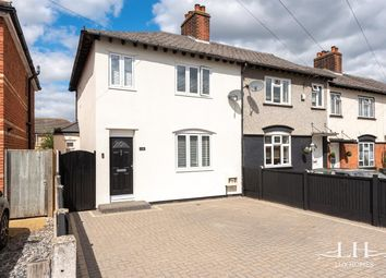 3 bed end terrace house for sale in Abbs Cross Lane, Hornchurch RM12