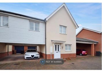 Thumbnail 3 bed semi-detached house to rent in Gerard Gardens, Chelmsford