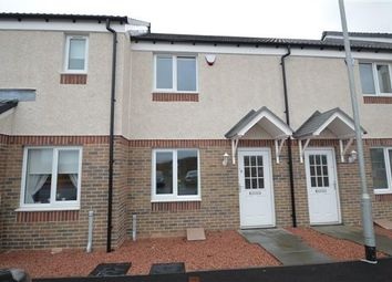 Thumbnail 2 bed terraced house for sale in Mauchline Drive, Carnbroe, Coatbridge