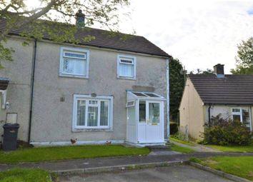 Thumbnail 3 bed semi-detached house for sale in Maesamlwg, Tregaron, Ceredigion