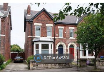 Thumbnail Room to rent in Grange Crescent Road, Sheffield