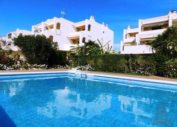 Thumbnail Apartment for sale in Urb. Jardines De Sotogrande, Sotogrande, Cádiz, Andalusia, Spain