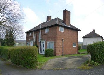 Thumbnail 2 bed semi-detached house for sale in Peatfield Road, Killamarsh, Sheffield, Derbyshire