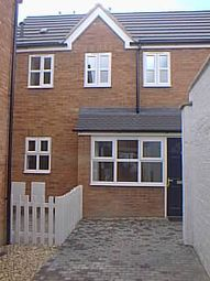 Thumbnail 1 bed semi-detached house to rent in Victoria Court, Swindon