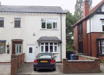 Thumbnail 2 bedroom property for sale in Warrington Road, Glazebury, Warrington