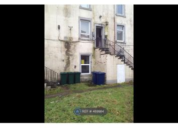 Thumbnail 1 bed flat to rent in John Street, Helensburgh