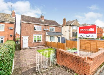 Thumbnail 3 bed semi-detached house for sale in Friezland Lane, Walsall Wood, Walsall