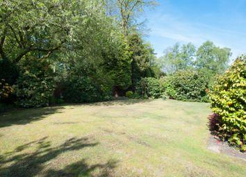 Birch Drive, Little Aston, Sutton Coldfield B74