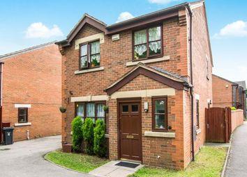 Thumbnail 3 bedroom detached house for sale in Tudor Gardens, Erdington, Birmingham, West Midlands