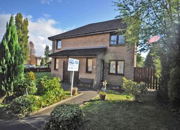 Thumbnail 2 bed end terrace house for sale in 7 Pinewood Court, Dumbarton