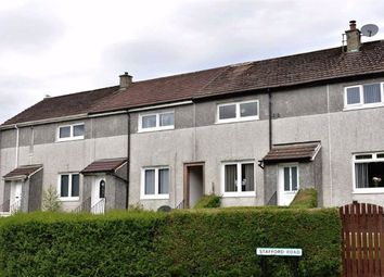 Thumbnail 2 bedroom terraced house for sale in 1, Stafford Road, Greenock, Renfrewshire
