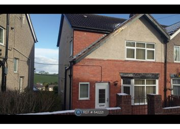 Thumbnail 2 bed semi-detached house to rent in Springfields, Holywell
