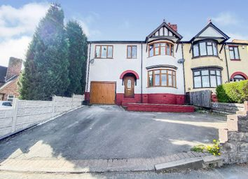 Thorns Road, Quarry Bank, Brierley Hill DY5. 5 bed semi-detached house for sale