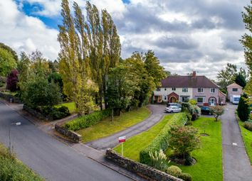 Thumbnail 4 bed semi-detached house for sale in Longedge Lane, Wingerworth, Chesterfield