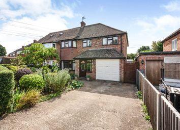 4 bed semi-detached house for sale in Reeves Way, Wokingham RG41
