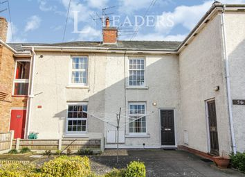 Thumbnail 1 bed flat to rent in Comer Gardens, Worcester