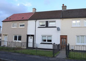 Thumbnail 3 bed terraced house for sale in Cairnswell Avenue, Cambuslang, Glasgow