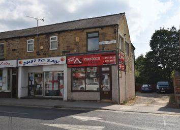 Thumbnail Retail premises to let in Market Street, Hemsworth, Pontefract
