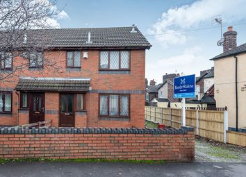 Thumbnail 3 bed semi-detached house to rent in Red Lion Square, Chesterton, Newcastle