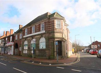 Thumbnail Retail premises to let in Cradley Heath