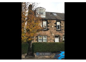 Thumbnail 1 bed terraced house to rent in Dunnikier Road, Kirkcaldy