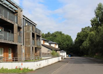 Thumbnail 2 bed flat to rent in Pier Road, Balloch, Alexandria
