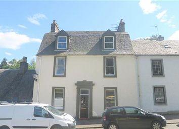 Thumbnail Studio to rent in Montgomery Street, Eaglesham, Glasgow